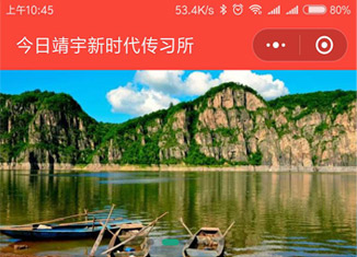 广州小程序建设