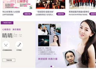 深圳网站开发